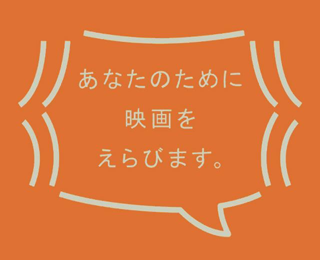 171102_ev_iimono_shop05-1