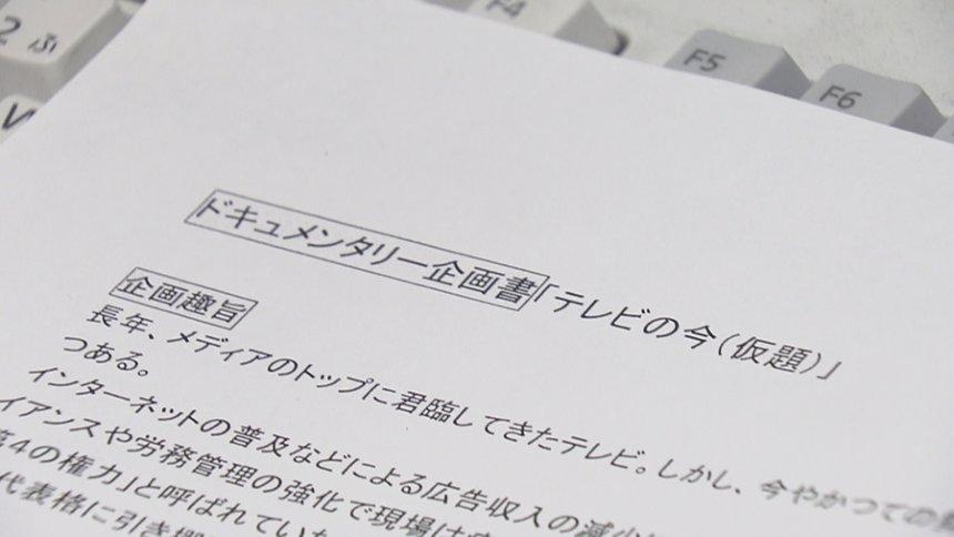 20191125-sayonaratv04_full